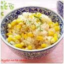 ✿うますぎ♡ 贅沢トウモロコシご飯✿