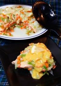 レンジで♪鮭野菜チーズ蒸しオランディーズ