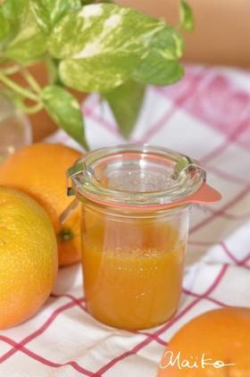 自家製オレンジペースト