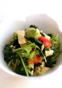 豆腐とアボガドと和野菜のサラダ柚子胡椒味
