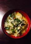 速い安い美味い‼︎栄養満点中華風スープ♪