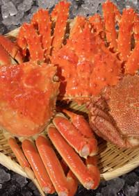 これを見れば完璧♪蟹の姿の食べ方