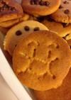 さくさくクッキー!!