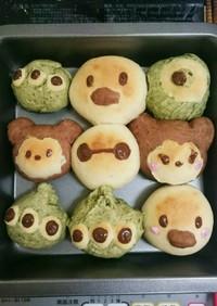 【ちぎりパン】ツムツムパン