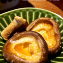 簡単焼くだけ♡激ウマ!椎茸バター醤油焼き