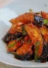 夏野菜キムチ〜茄子とニラのキムチ〜