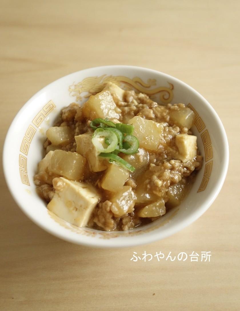 大根麻婆豆腐