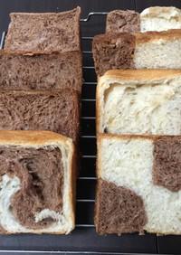 75mmミニキューブ型で2色の正角パン