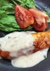 魚焼きグリルで鮭のツナクリームソース添え