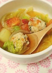 シソ香る鶏団子の野菜たっぷりスープ