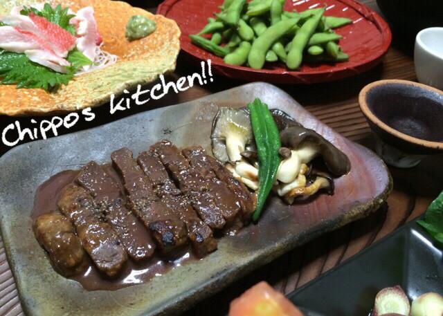 こりゃ旨!味噌漬け肉のステーキ