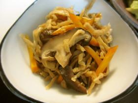 定番!切干大根の煮物☆簡単ほっとする味