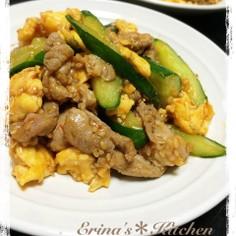 旬☆胡瓜と豚肉と玉子のピリ辛スタミナ炒め