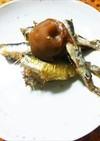 イワシの梅干し煮