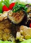 やわらか高野豆腐とナスのマーボー風サラダ