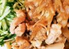 ピリッと☆豚コマ肉で生姜焼き