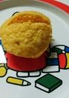 アレルギーっ子の離乳食かぼちゃ蒸しパン