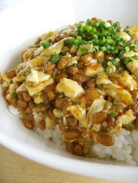 納豆マーボー豆腐
