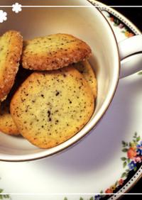 紅茶とレモンのアイスボックスクッキー