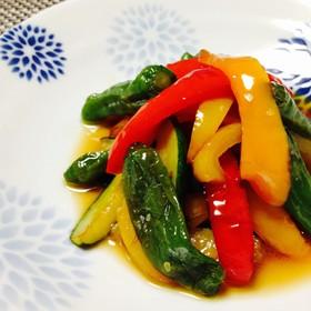 パプリカと夏野菜★サッパリ揚げ浸し