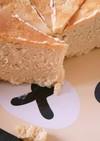 炊飯器で紅茶風チーズケーキ