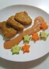 七夕飾り☆豚肉のピカタ