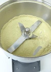 生姜粉末の作り方|粉砕機ハイスピードミル