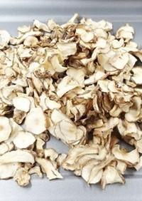 乾燥菊芋の作り方(食品乾燥機)