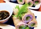 水菜の豚巻き 柚子胡椒ポン酢