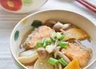 鮭・きのこ・根菜の◆和風ごま味噌スープ◆