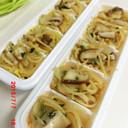 弁当用手作り冷凍食品 和風きのこパスタ