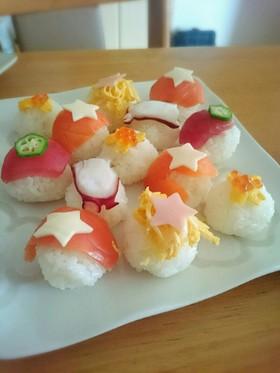 七夕手鞠寿司