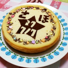 七夕に簡単優しいチーズケーキ