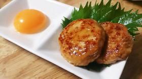 ♥甘辛つくね♥豆腐で節約&ふわふわ