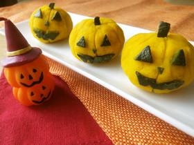 ハロウィン★かぼちゃのクリチ茶巾サラダ