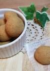 米粉ときな粉のクッキー♪