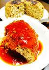炊飯器で簡単☆夢のジャンボハンバーグ!