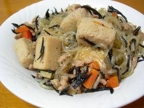大評判!高野豆腐とはるさめのうま煮