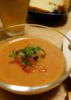 ガスパッチョ(トマトの冷製スープ)