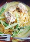 鶏肉とアスパラガスの豆乳カルボナーラ
