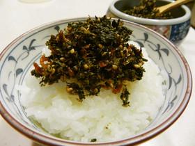 エゴマの葉の佃煮