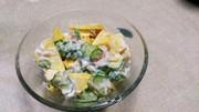 コリンキーのヨーグルトサラダ☆の写真