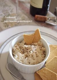白いんげん豆のペッパーディップ