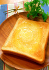 サクサクじゅわっ♡ハニーバタートースト
