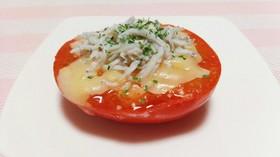 ヘルシー♬焼きトマトのしらすチーズ乗せ