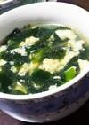 ワカメ卵スープ