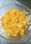 焼きヨーグルトと人参のサラダ