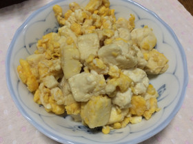 糖質制限♪包丁不要♪和洋中な豆腐の卵とじ