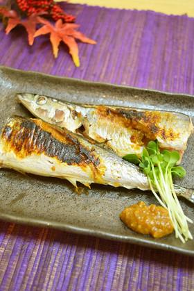 秋刀魚の柚子こしょう味噌焼き♪