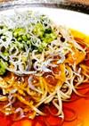 【15分】ジュレでさっぱり★夏シラス蕎麦